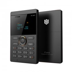 iFcane SOS Phone