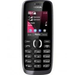 Nokia 112 Dual Sim (PRE-OWNED)