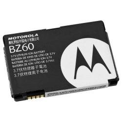 Motorola BZ60 Battery
