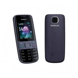 Nokia 2690 (PRE-OWNED)