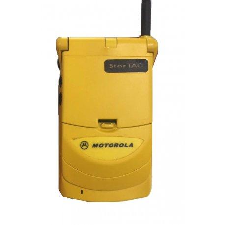 Motorola Startac 308 (REFURBISHED)
