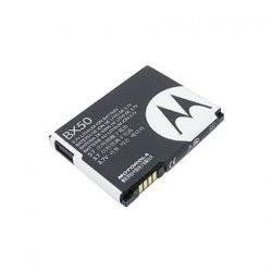Motorola V9 RAZR2 Battery