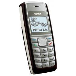 Nokia 1112 (REFURBISHED)