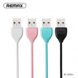 Lesu USB Cable RC050