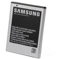 Samsung Galaxy Note 1 Battery