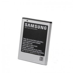 Samsung Galaxy J7 2016 Battery