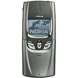 Nokia 8850 (REFURBISHED)