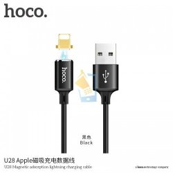 Hoco U28 Magnetic Lightning USB Cable