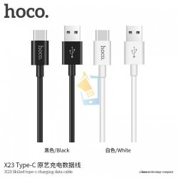 Hoco X23 3A USB Cable