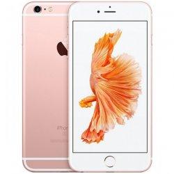 Apple iPhone 6S Plus 128GB Rose Gold (ORIGINAL)